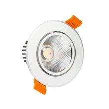 Foco LED circular direccionable Ø8'5x5'5cm 5W plata