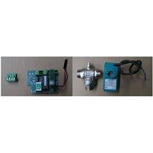 Kit para suministro ACS con válvula de 3 vías NOVARA FERROLI