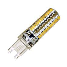Bombilla G9 bi-pin 3W
