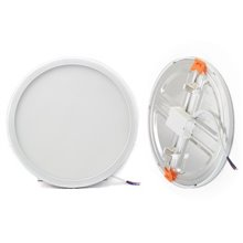 Panel Downlight redondo de 20W ajustable
