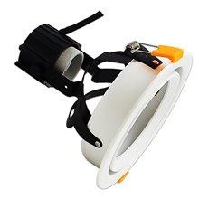 Foco circular para empotrar bombillas PAR30/38 E27
