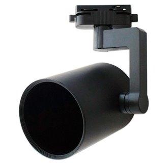 Foco carril cilíndrico E27 negro