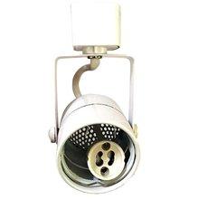 Foco carril compacto GU10 blanco