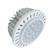 Lámpara LED AR111 de 25W