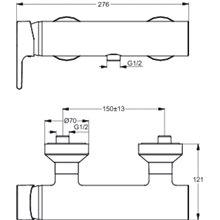Grifo monomando exterior ducha Active Ideal Standard