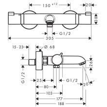 Grifo termostático de bañera Ecostat Comfort Hansgrohe