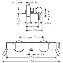 Grifo termostático de ducha Ecostat Comfort Care Hansgrohe