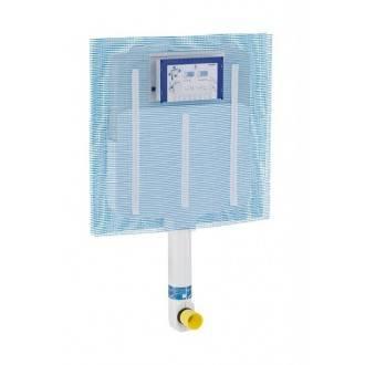 Cisterna empotrada GEBERIT Sigma 8cm para inodoro a suelo